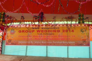 2014 Group Wedding Bangladesh – Tarail, Kishoreganj