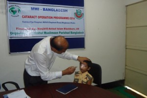 2014 Cataract Operations – Bangladesh