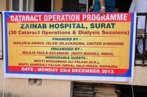 2013 Surat, India – Cataract Operations