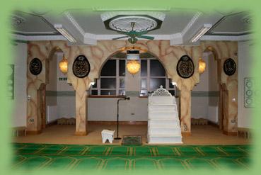 MASJID-E-ANISUL ISLAM