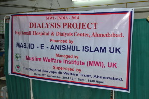 Dialysis Service, Ahmedabad 2014