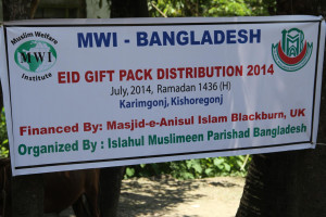 2014 Eid Packs – Bangladesh, Karimgonj