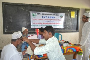 Cataract Operation – Bangladesh 2016